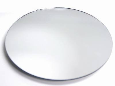 12 mirror cheap round mirror discounted mirrors for Round mirror canada